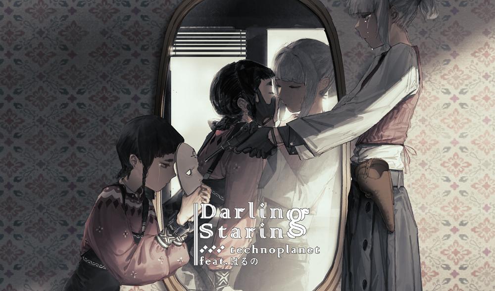 Darling-Staring...
